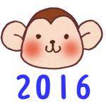 2016年サル