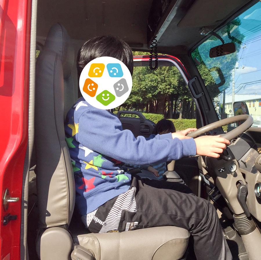 消防車に乗りました