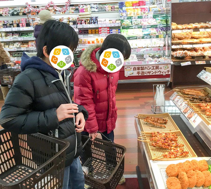 お昼の買い物