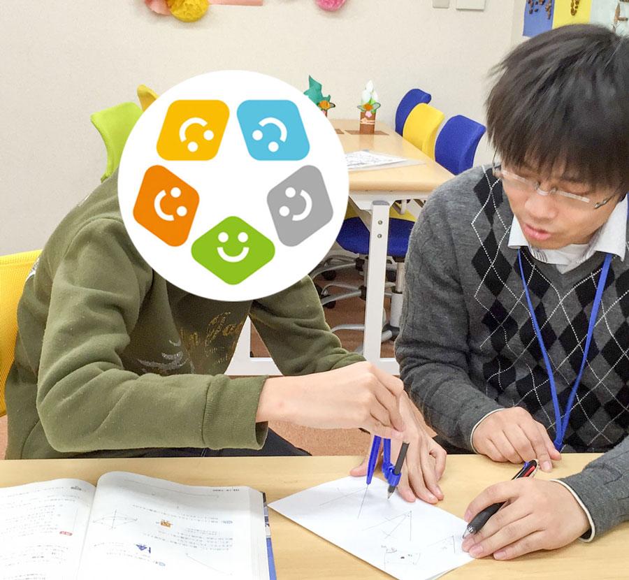 学習支援3