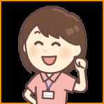 管理者 / 児童発達支援管理責任者 後藤ひとみ