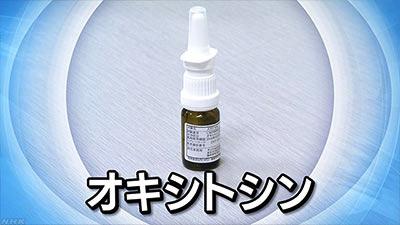 1023_03_kusuri2